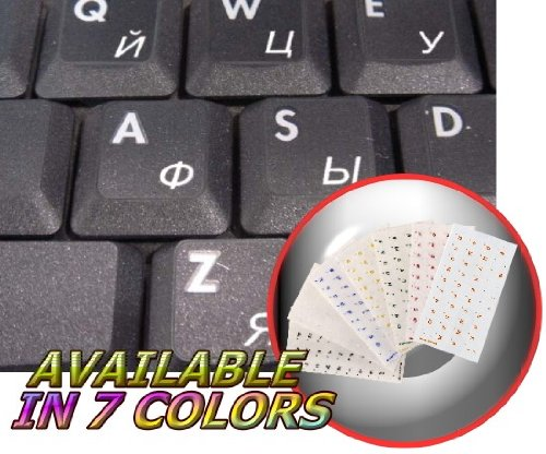 RUSSIAN CYRILLIC KEYBOARD STICKERS WITH WHITE LETTERING ON TRANSPARENT BACKGROUND FOR DESKTOP, LAPTOP AND NOTEBOOK