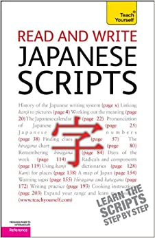 how to understand japanese writing Learn to read and write kanji and speak japanese fluently.
