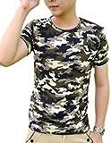 (アルバフィカ)albafica メンズ 迷彩柄 Tシャツ ミリタリー 半袖 サイズ選択可 (L)