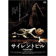 �T�C�����g�q�� [DVD]