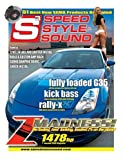 Speed Style & Sound