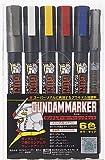 GUNDAM MARKER ガンダムマーカーベーシック6色セット