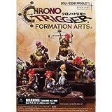 クロノ・トリガー フォーメーションアーツ CHRONO TRIGGER スクウェア エニックス(全5種フルコンプセット)