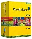 Rosetta Stone Homeschool Hebrew Level...