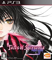 【PS3】テイルズ オブ ベルセリア 【初回封入特典】