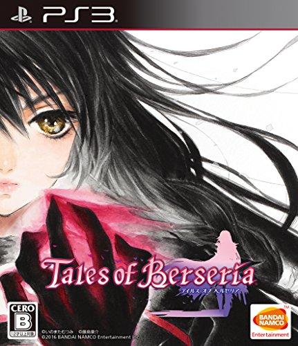 テイルズ オブ ベルセリア - PS3