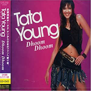 Tata Young - Dhoom Dhhoom - Amazon.com Music
