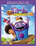 ホーム 宇宙人ブーヴのゆかいな大冒険 3枚組3D・2Dブルーレイ&DVD(初回生産限定) [Blu-ray]