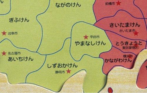 学研 パズル日本地図 83393【 学研 知育 おもちゃ 教育 パズル 日本地図 誕生日 クリスマス プレゼント】