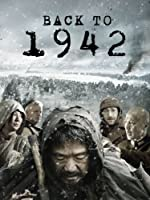 Back to 1942 (English Subtitled)