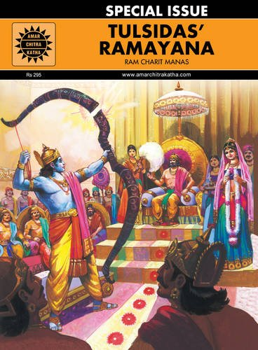 Tulsidas Ramayana: Ram Charit Manas (English and Hindi Edition), by Anant Pai