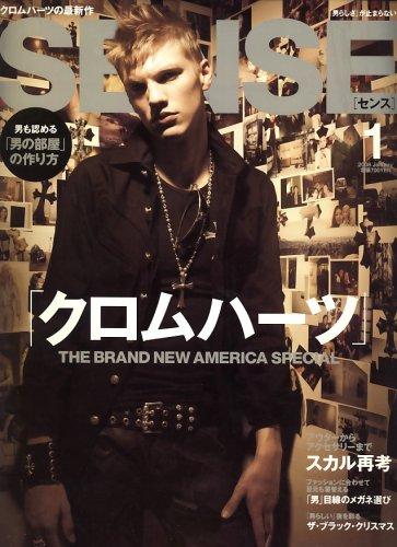SENSE (センス) 2008年 01月号 [雑誌]