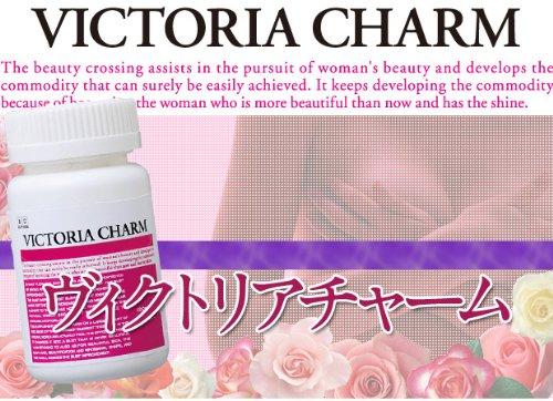 VICTORIA CHARM(ヴィクトリアチャーム)