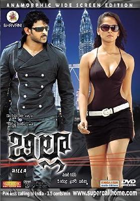 Billa (Telugu)