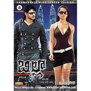 Billa Telugu Movie DVD