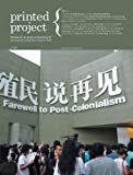 img - for Farewell to Post-colonialism - Querying the Guangzhou Triennial: Printed Project 11 book / textbook / text book
