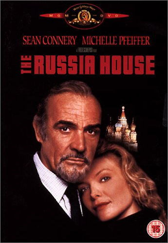 The Russia House [UK Import]