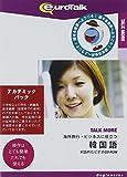 Amazon.co.jpインフィニシス Talk More海外旅行・ビジネスに役立つ韓国語AC