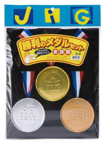 勝利のメダルセット