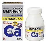 【第2類医薬品】新カルシチュウD3 100錠 ランキングお取り寄せ