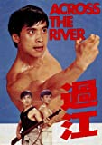 echange, troc Across The River [Import anglais]