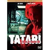 TATARI タタリ [DVD]