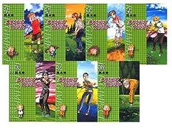 ライジングインパクト 全10巻セット (集英社文庫―コミック版)