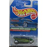 Hot Wheels 1997 753 LIMITED EDITION TURBO FLAME TREASURE HUNT SERIES 5 Of 12 1:64 Scale Die-cast Col