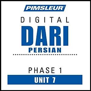 Dari Persian Phase 1, Unit 07 Audiobook
