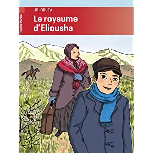 Le royaume d'Eliousha