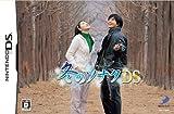 echange, troc Fuyu no Sonata DS [Limited Edition][Import Japonais]