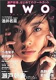 TWO No.2—瀬戸朝香、はじめてのクールカット