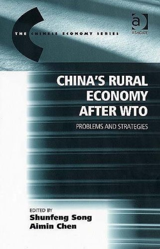 China'S Rural Economy After Wto: Problems And Strategies (The Chinese Economy Series) (The Chinese Economy Series)