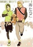 NATURAL DOGGY'S DIARY 2巻 (花音コミックス&花音コミックスCitaCitaシリーズ)