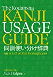 img - for The Kodansha Kanji Usage Guide: An A to Z of Kun Homophones book / textbook / text book