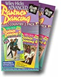 Advanced Partner Dancing - Country 2-Pack [VHS]