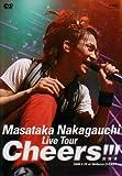 中河内雅貴/Masataka Nakagauchi Live Tour 『Cheers!!!』 [DVD]
