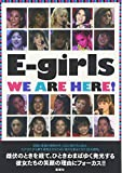 E-girls WE ARE HERE! ランキングお取り寄せ