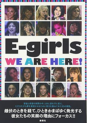 E-girls WE ARE HERE!