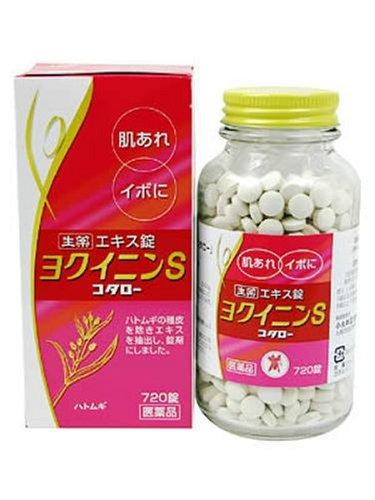 【第3類医薬品】ヨクイニンS「コタロー」 720錠