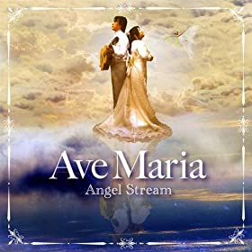 Ave Maria-Ariel-