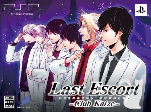a93caa970a ラストエスコート -Club Katze-(限定版) PSP 人気乙女ゲームシリーズ・キャラ一新の完全新作