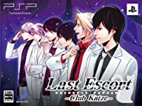「ラストエスコート -Club Katze-(限定版)」