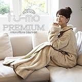 さらに進化しました。2012年版! 大人気のマイクロファイバー製 暖かい! 着る毛布 洗える袖付ブランケット fu-mo PREMIUM (フーモ プレミアム) ライトキャメル FU-MO-0011-CM