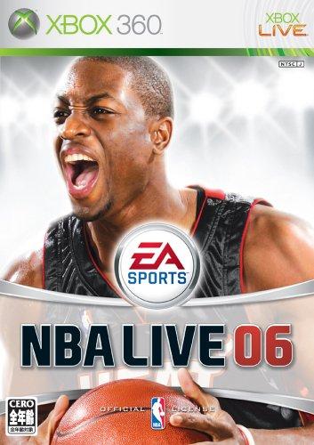 NBA Live 06 [Japan Import] - 1