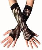 Gothic Armstulpen - Punk Unterarm Netz-Handschuhe in diversen Farben