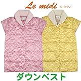 【Le midi】ル・ミディ 婦人 羽毛ベスト フリーサイズ 東京西川産業 ダウンベスト (ピンク)