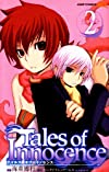 Tales of Innocence -テイルズ オブ イノセンス- 2 (ジャンプコミックス)