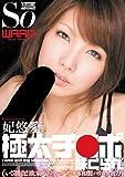 ���������̣����� ��ͪ�� [DVD]