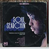 Backbeats: Soul Searchin - Finding Gold In Memphis 1968 - 1979